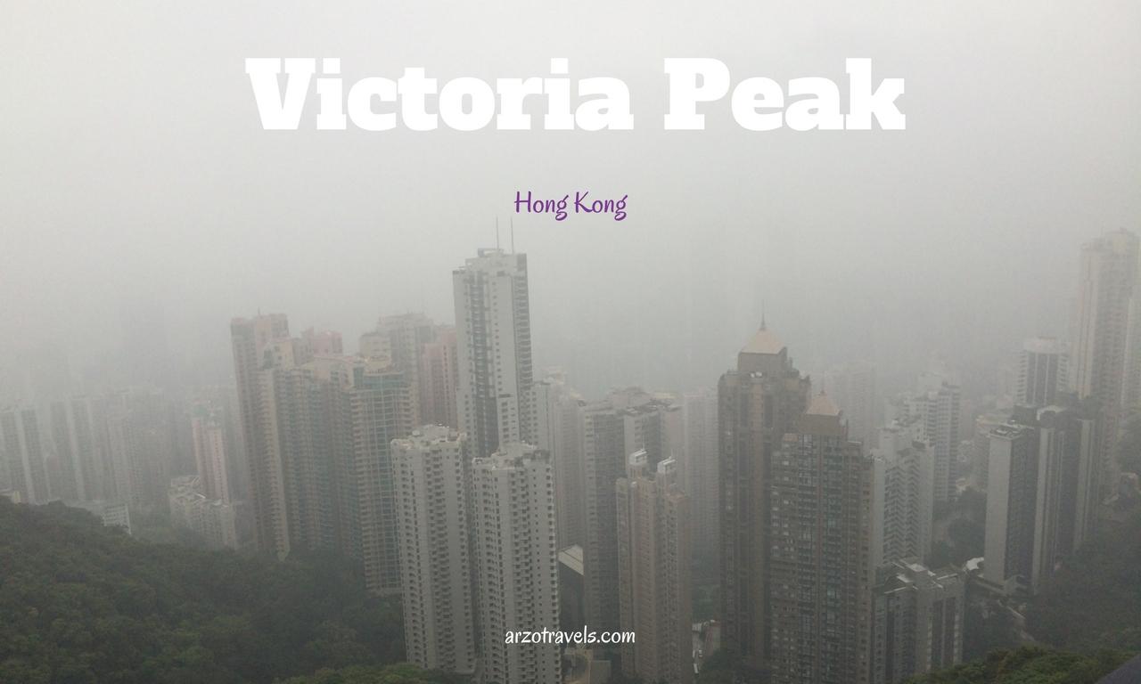 Visiting the Peak Tower in Hong Kong aka Victoria Peak