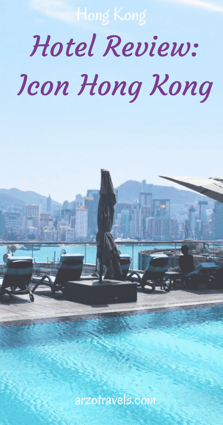 Hotel Icon in Hong Kong. Read a hotel review of the 5* property.