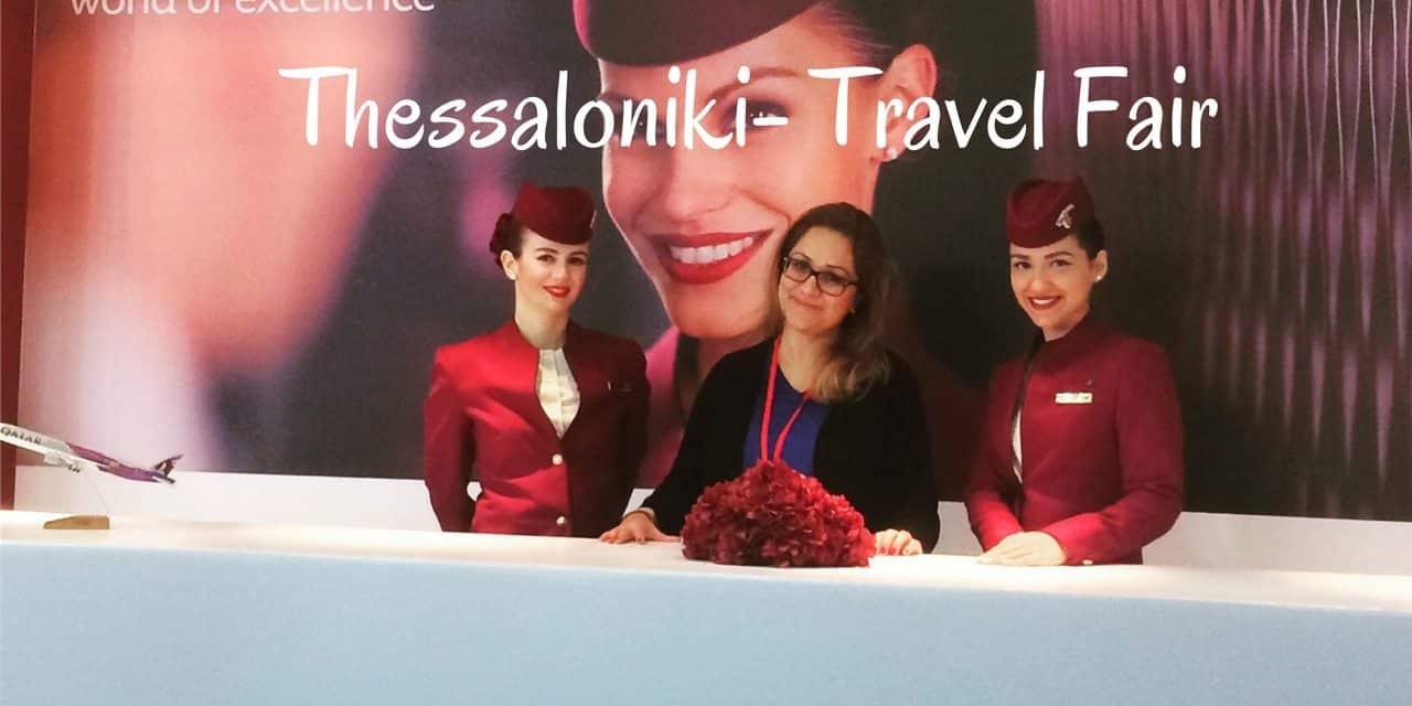 Attending Philoxenia – the International Travel Fair