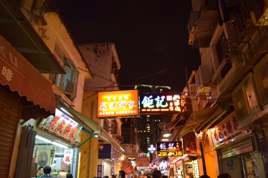 Old Taipa in Macau