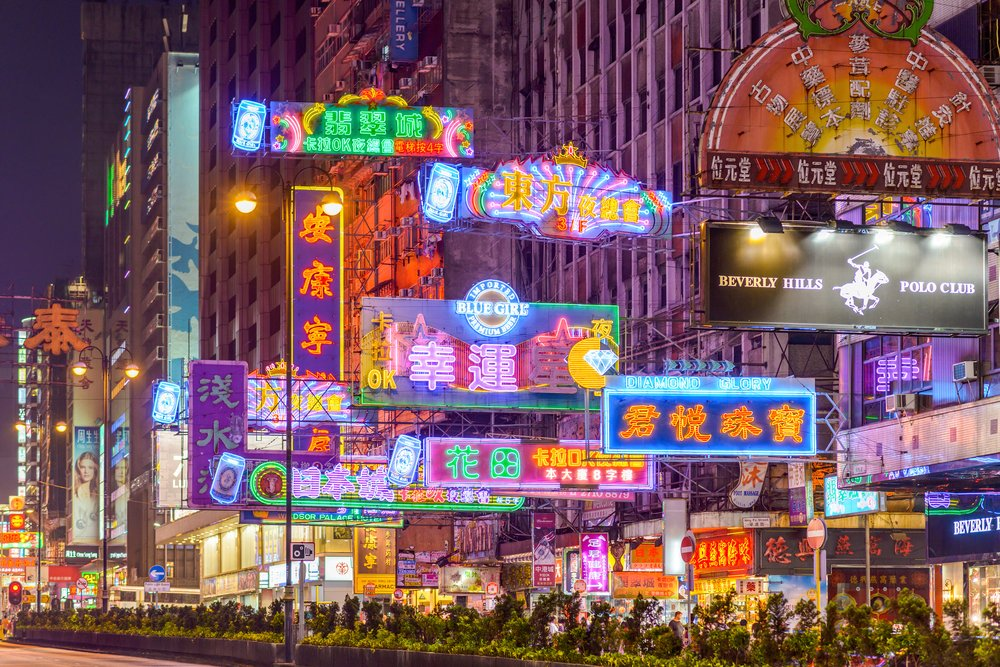 Nathan Road at night @shutterstock 4 days in Hong Kong