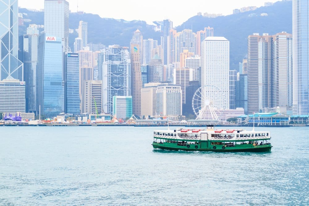Ride the famous star ferry that has been operating for more than 100 years @shutterstock_418793830