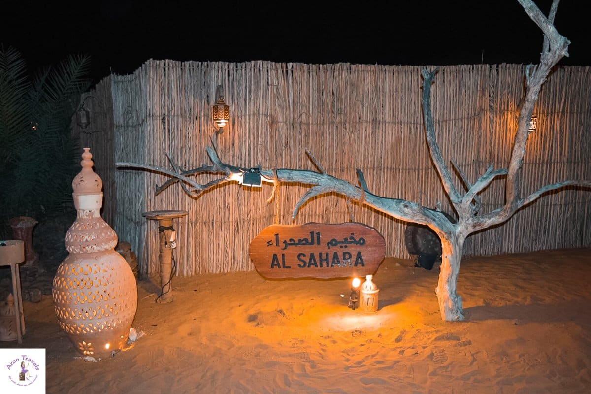 What is the desert safari like