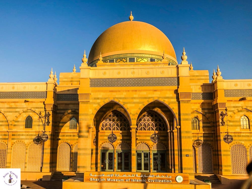 Museums in Sharjah Museum of Islamic Cultivation