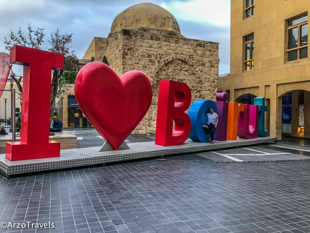 I love Beirut sign in Lebanon